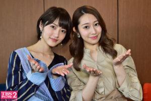 乃木坂46・桜井玲香×若月佑美、スペシャル対談!舞台「嫌われ松子の一生」