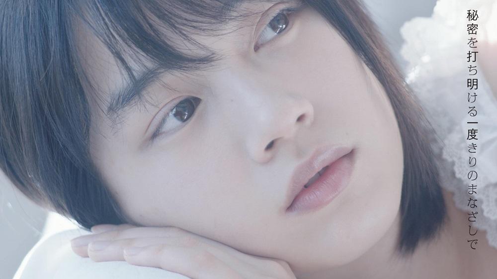 女優・創作あーちすと「のん」/une nana cool(ウンナナクール)2019年ビジュアルモデル