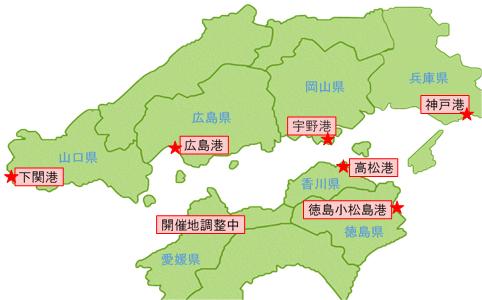STU48、船上劇場「STU48号」公演開催予定地マップ