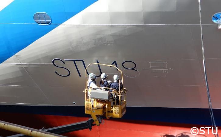 高所作業車に搭乗して行われた作業 STU48