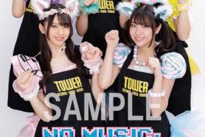 わーすた/NO MUSIC, NO IDOL ポスター