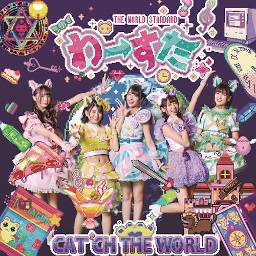 わーすた/『CAT'CH THE WORLD』ALBUM