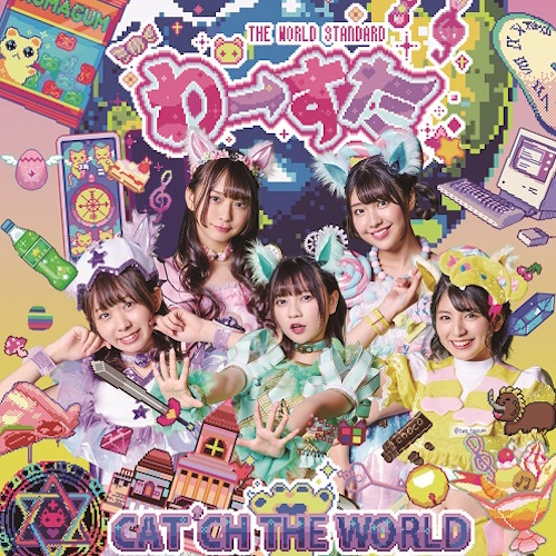 わーすた/『CAT'CH THE WORLD』ALBUM+Blu-ray