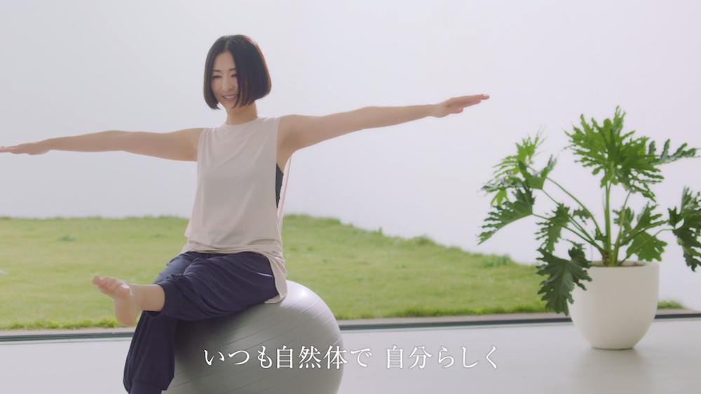 松雪 泰子(まつゆき やすこ/女優)/スピルリナ新CMより