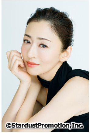 松雪 泰子(まつゆき やすこ/女優)