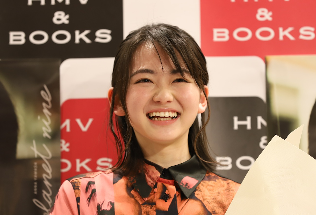 山田杏奈(やまだ あんな/女優)/2019年 3月2日、HMV&BOOKS SHIBUYAにて開催の、ファースト写真集「PLANET NINE」」(東京ニュース通信社)重版出来記念イベントにて。
