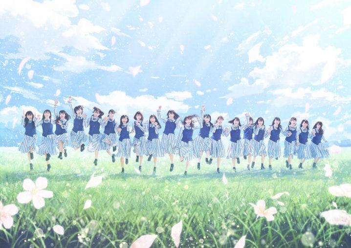 日向坂46 デビューシングル「キュン」のキービジュアル