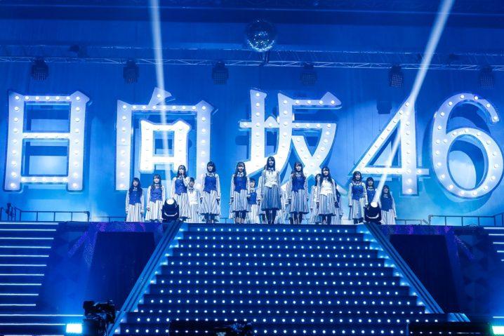 日向坂46の画像 p1_9