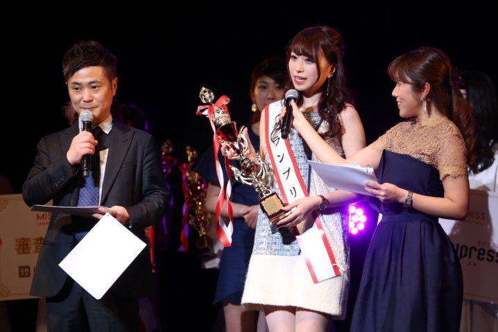 中村優花/Miss of Miss CAMPUS QUEEN CONTEST 2019(ミスオブミスキャンパスクイーンコンテスト):2019年3月28日(木)