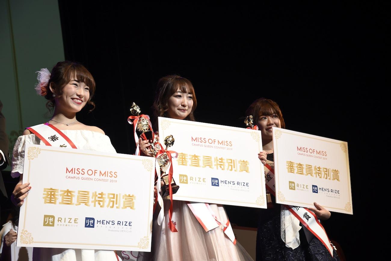 前田 千恵・中谷 彩伽・安原 舞/Miss of Miss CAMPUS QUEEN CONTEST 2019(ミスオブミスキャンパスクイーンコンテスト):2019年3月28日(木)
