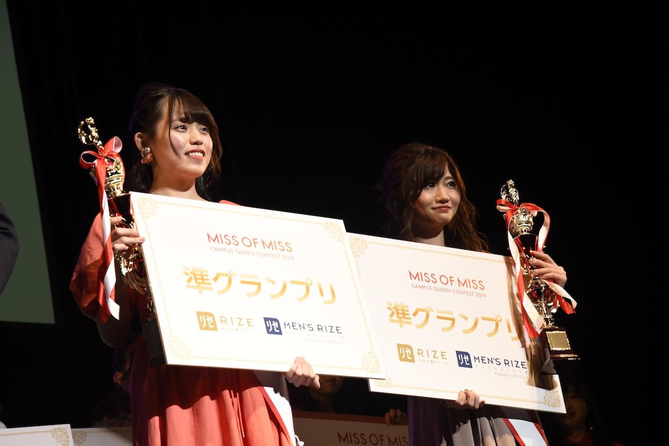 嘉部 志音・藤井 あみ/Miss of Miss CAMPUS QUEEN CONTEST 2019(ミスオブミスキャンパスクイーンコンテスト):2019年3月28日(木)