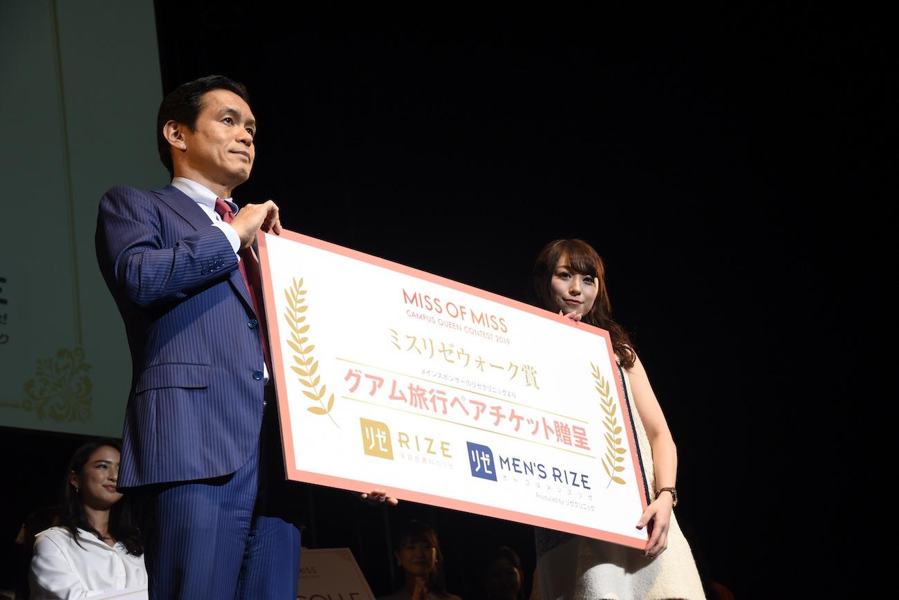 中村 優花/Miss of Miss CAMPUS QUEEN CONTEST 2019(ミスオブミスキャンパスクイーンコンテスト):2019年3月28日(木)