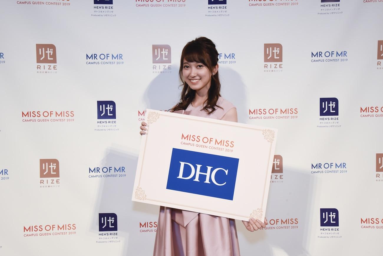 佐々木 舞音/Miss of Miss CAMPUS QUEEN CONTEST 2019(ミスオブミスキャンパスクイーンコンテスト):2019年3月28日(木)