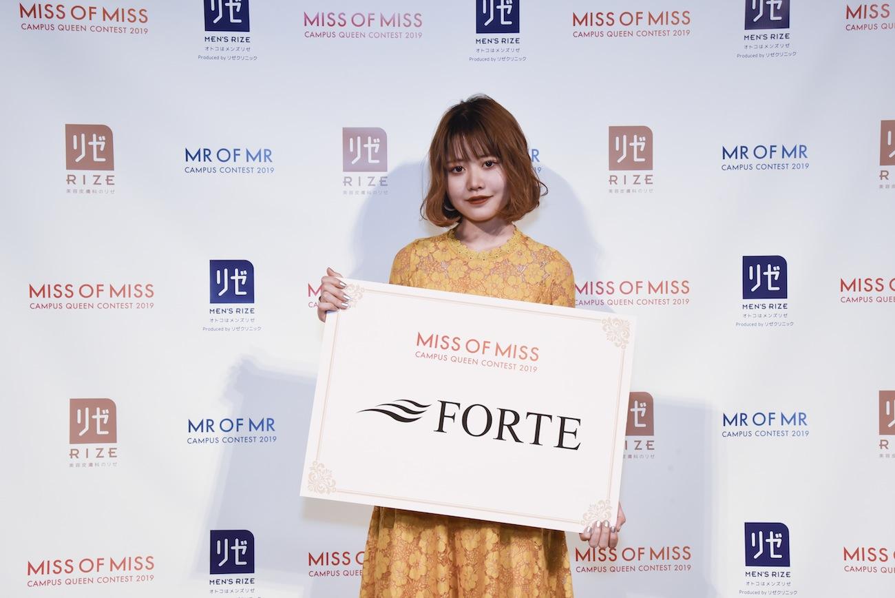 吉成 亜美/Miss of Miss CAMPUS QUEEN CONTEST 2019(ミスオブミスキャンパスクイーンコンテスト):2019年3月28日(木)