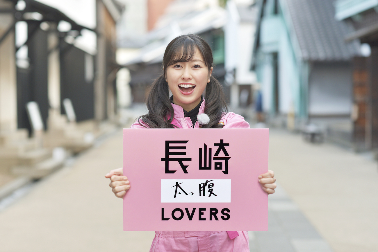 ももいろクローバーZ/『長崎〇〇LOVERS(ナガサキラバーズ)』のアンバサダー