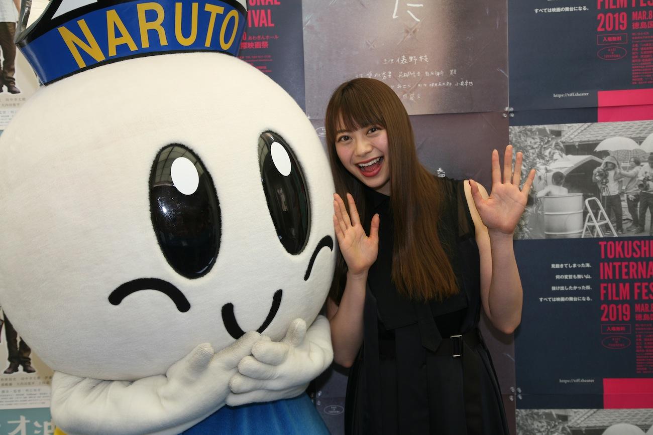 山下リオ、鳴門市のキャラクター、うずしおくんと2ショット/徳島国際映画祭(2019年3月9日、徳島市・あわぎんホールにて)