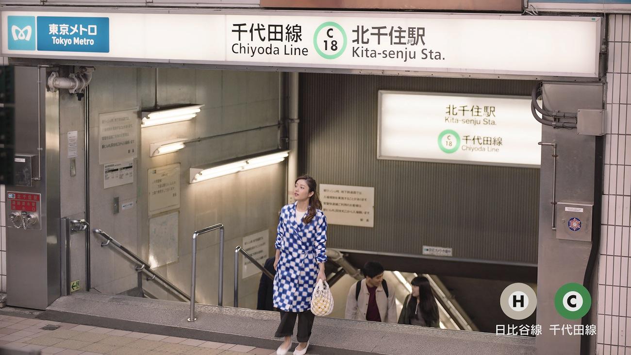 石原さとみ/東京メトロ「Find my Tokyo.」新CMM「北千住_明日へのチャージ」篇