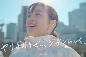 広瀬すず/「三ツ矢サイダー」新TVCM「やりきろうぜっ RUNNING」編