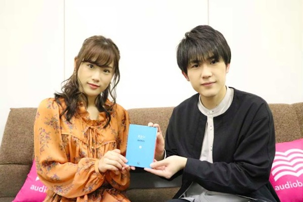秋山ゆずきと長屋和彰(映画「カメラを止めるな!」出演)、『ミシン』を朗読