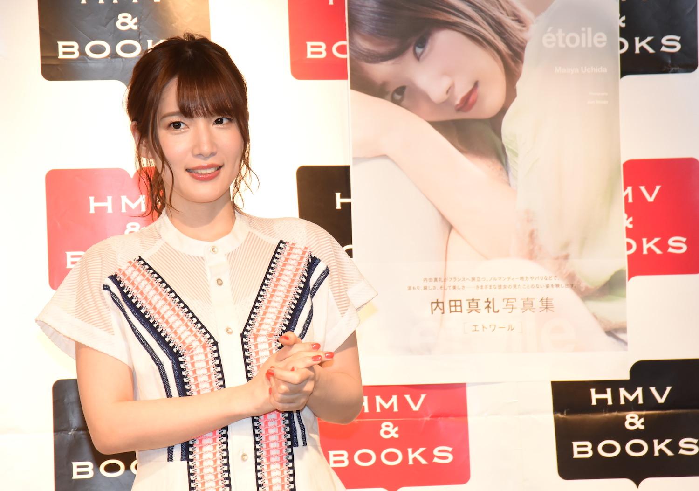 内田 真礼(うちだ まあや)/写真集「étoile」(東京ニュース通信社刊)発売記念イベントにて(2019年4月13日)
