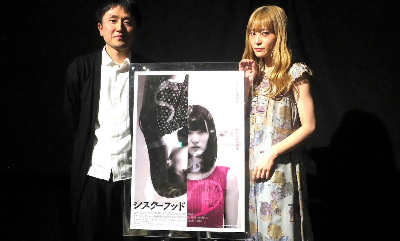 RINA(SCANDAL) 西原孝至監督/映画『シスターフッド』トークイベントにて(2019年4月14日、横浜シネマリン)