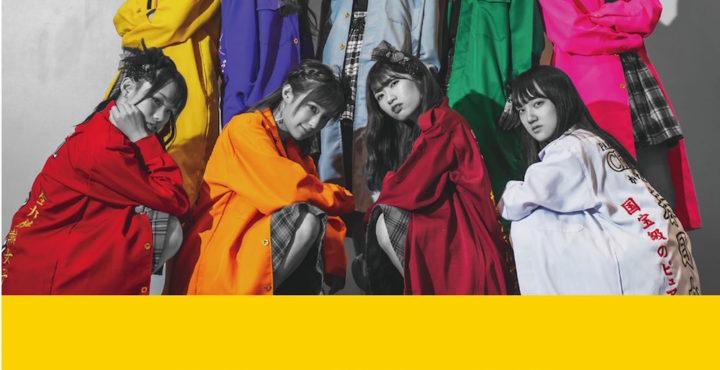 Chu-Z タワーレコード渋谷店とのコラボポスター