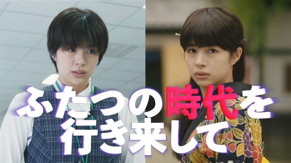 佐久間由衣主演ドラマ『時空探偵おゆう 大江戸科学捜査』