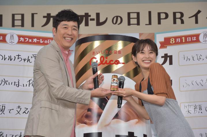 高橋愛&あべこうじ夫妻/「カフェオーレの日」PRイベント(2019年7月31日、恵比寿ガーデンプレイス ザ・ガーデンルームにて)