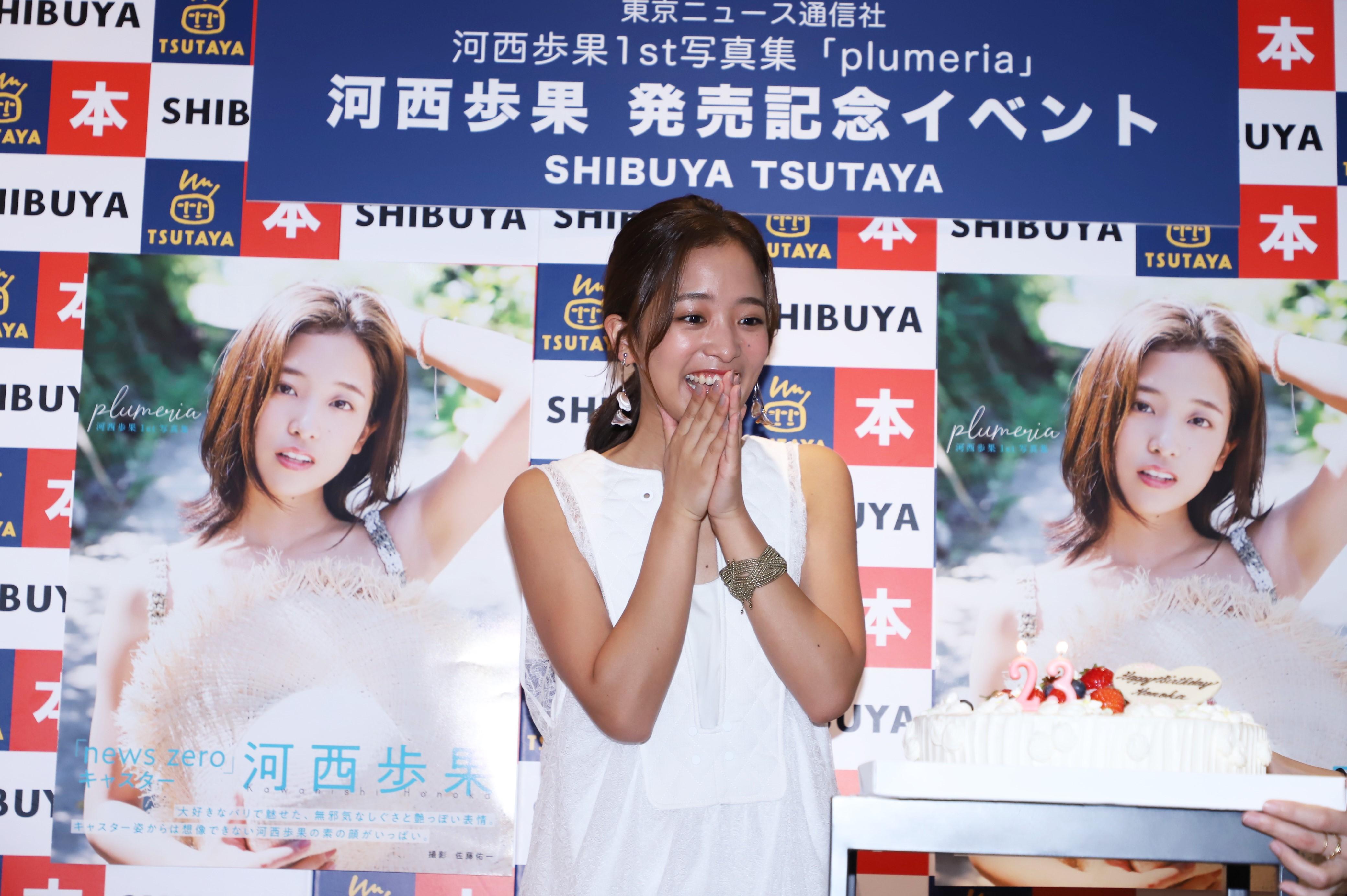 河西歩果(かわにし ほのか)/1st写真集「plumeria」(東京ニュース通信社刊)発売記念イベントにて(2019年7月6日、SHIBUYA TSUTAYAにて)