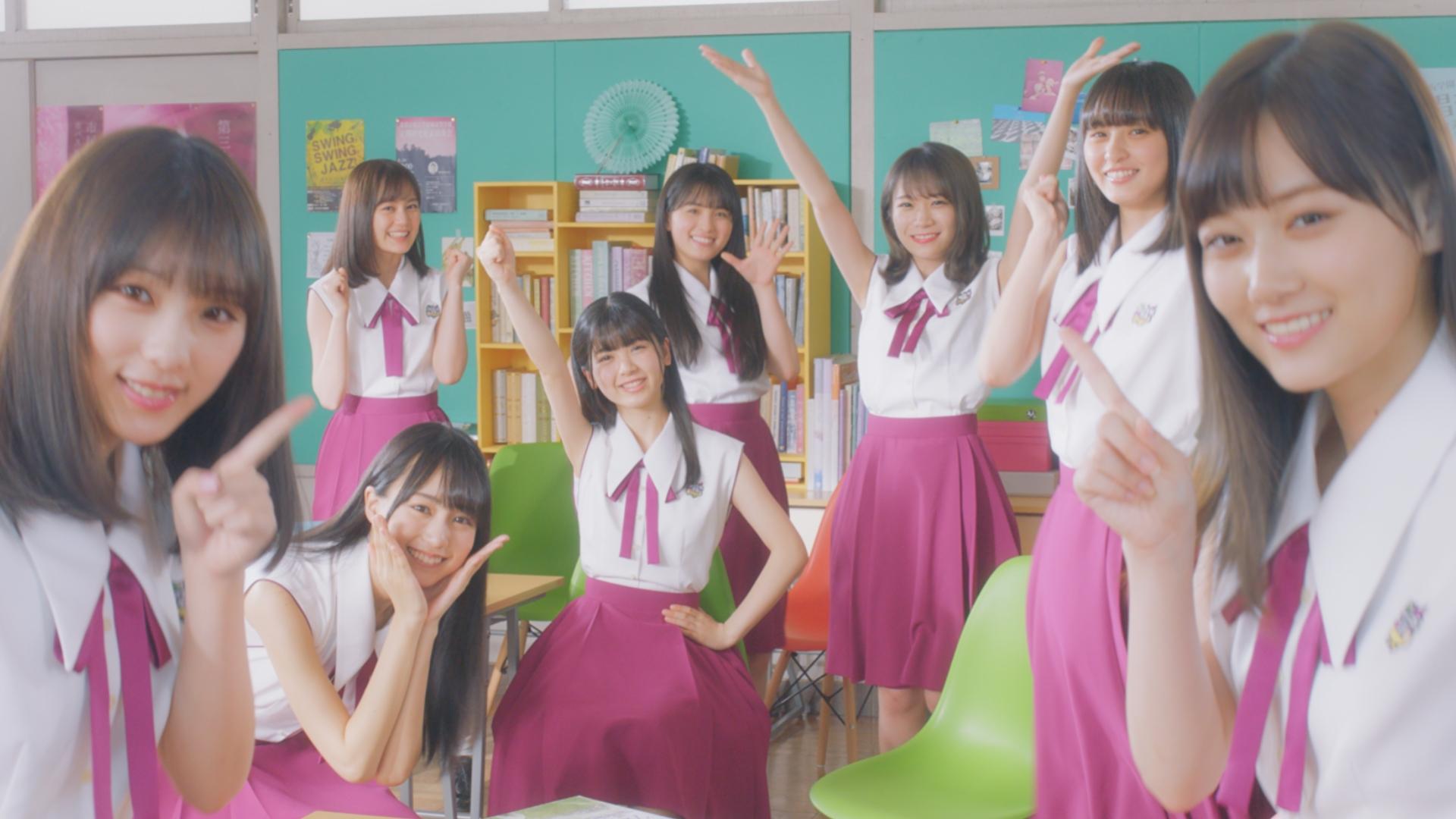 乃木坂46/新TVCM『ファンタ坂学園 みんなでぶっちゃけボトル』篇