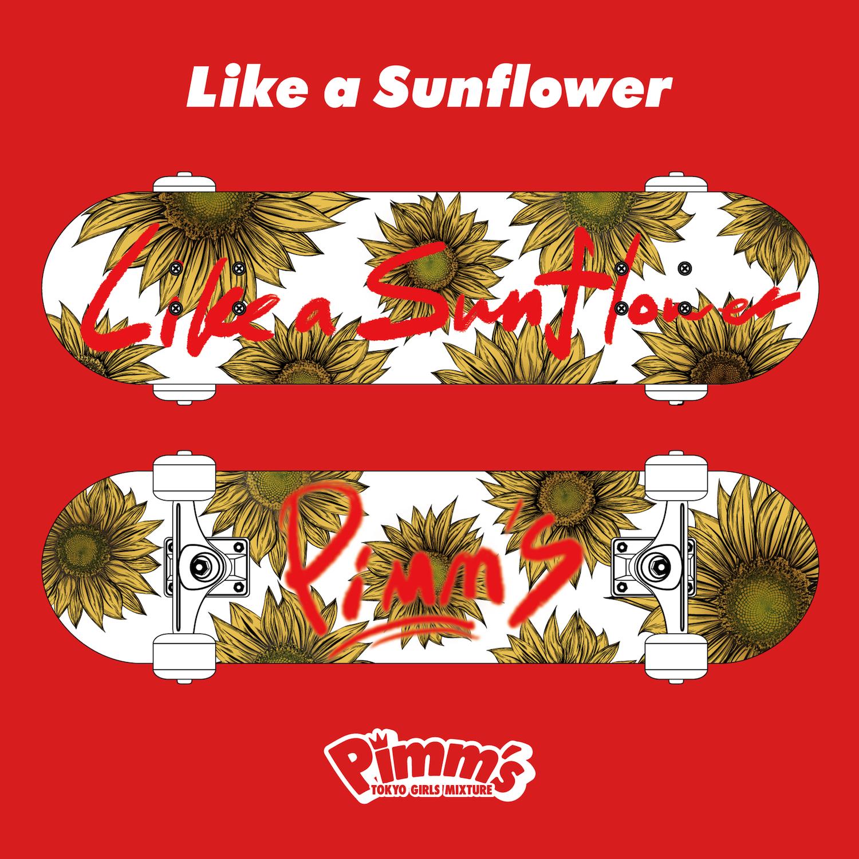 Pimm's・7月10日配信シングル「Like a Sunflower」