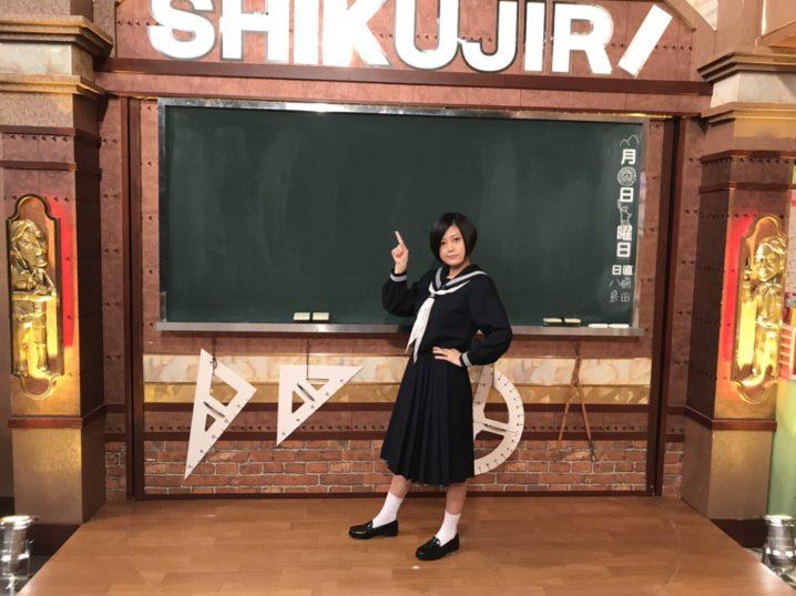 RaMu(らむ)/テレビ朝日系「しくじり先生 俺みたいになるな!!」にて
