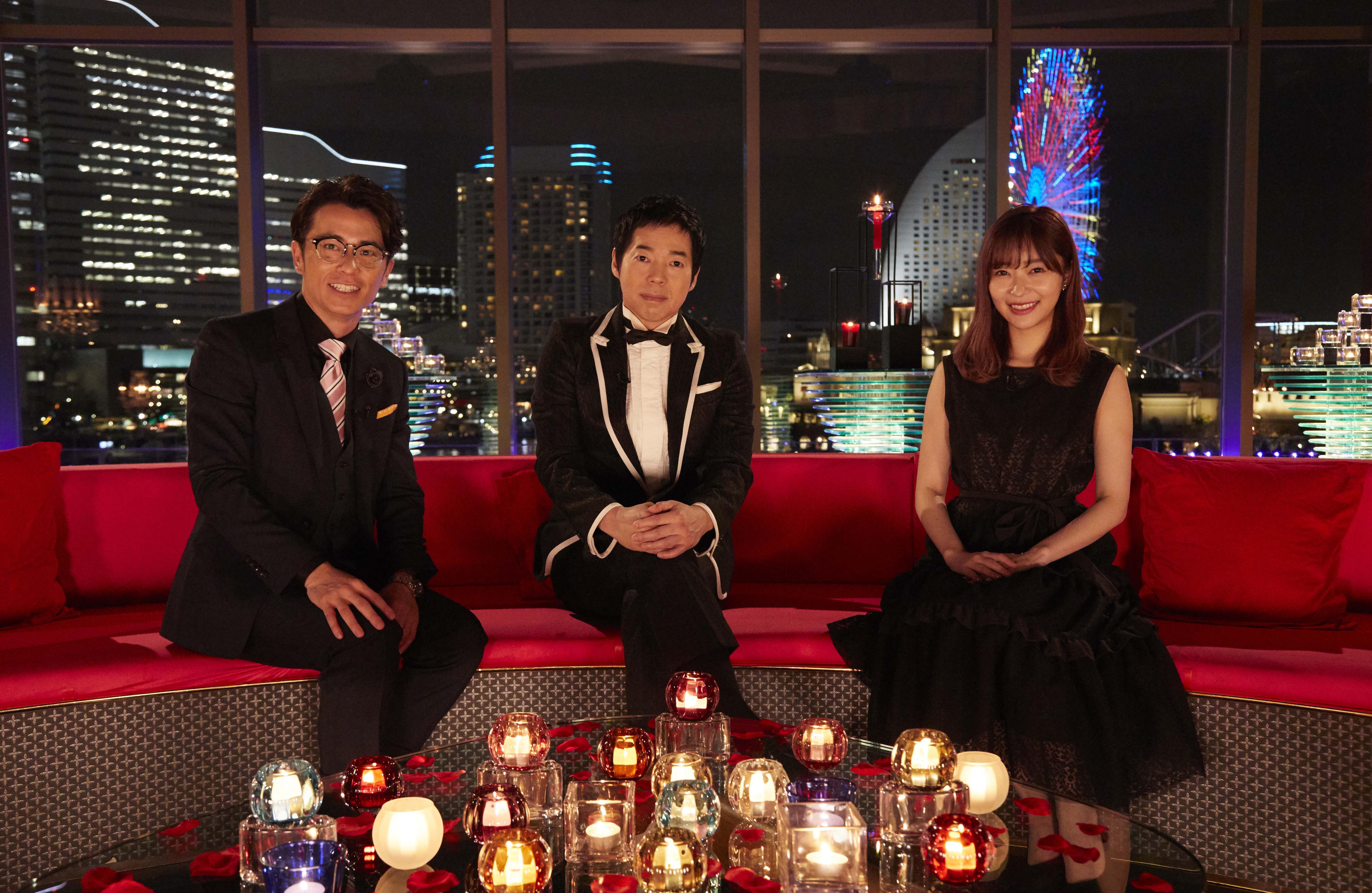 『バチェラー・ジャパン』シーズン3 MCの今田耕司・藤森慎吾氏・指原莉乃
