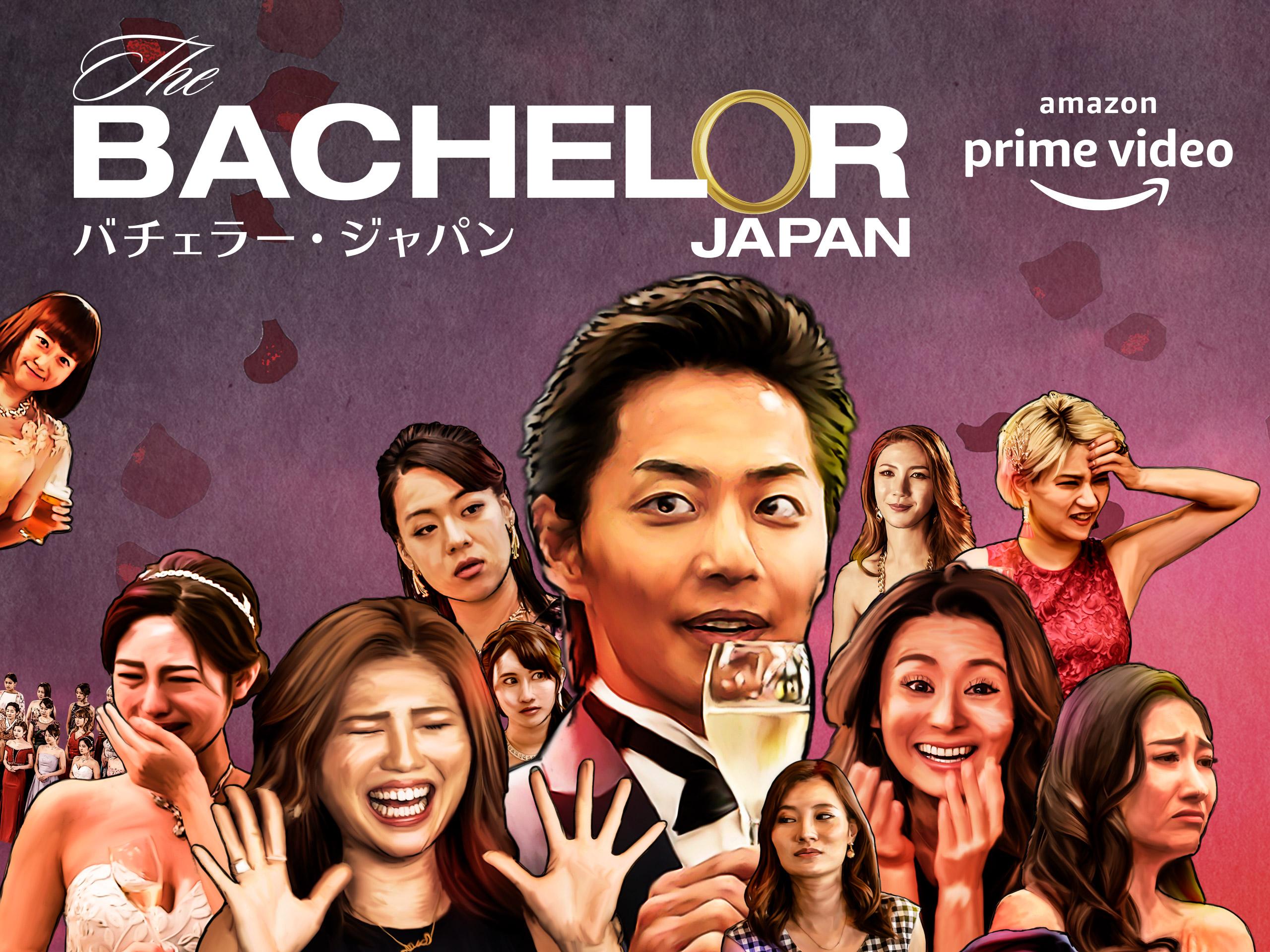 『バチェラー・ジャパン』シーズン3、新メインビジュアル