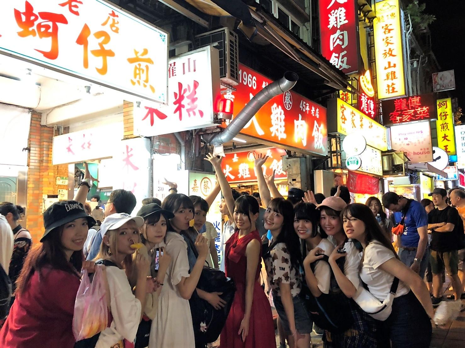 フルーティー in 台湾