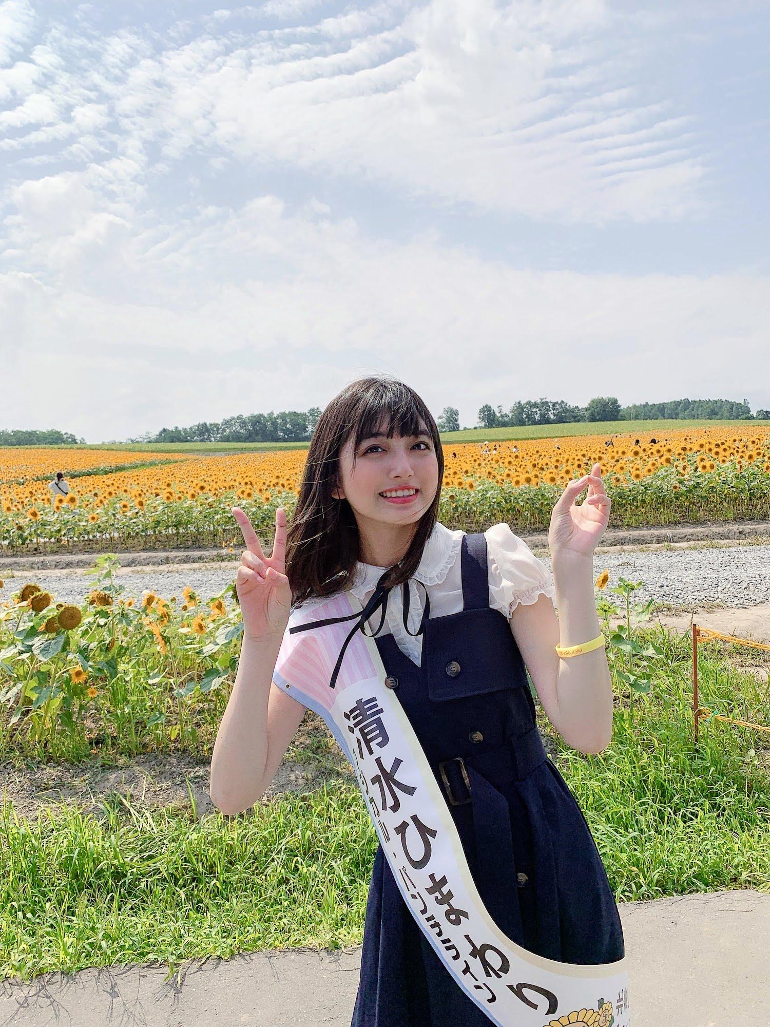 清水ひまわり(マジカル・パンチライン)/北海道北竜町ひまわり観光大使に就任