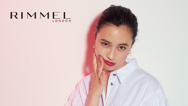 玖瑠実/ロンドン発のコスメブランド・RIMMEL LONDON(リンメル)