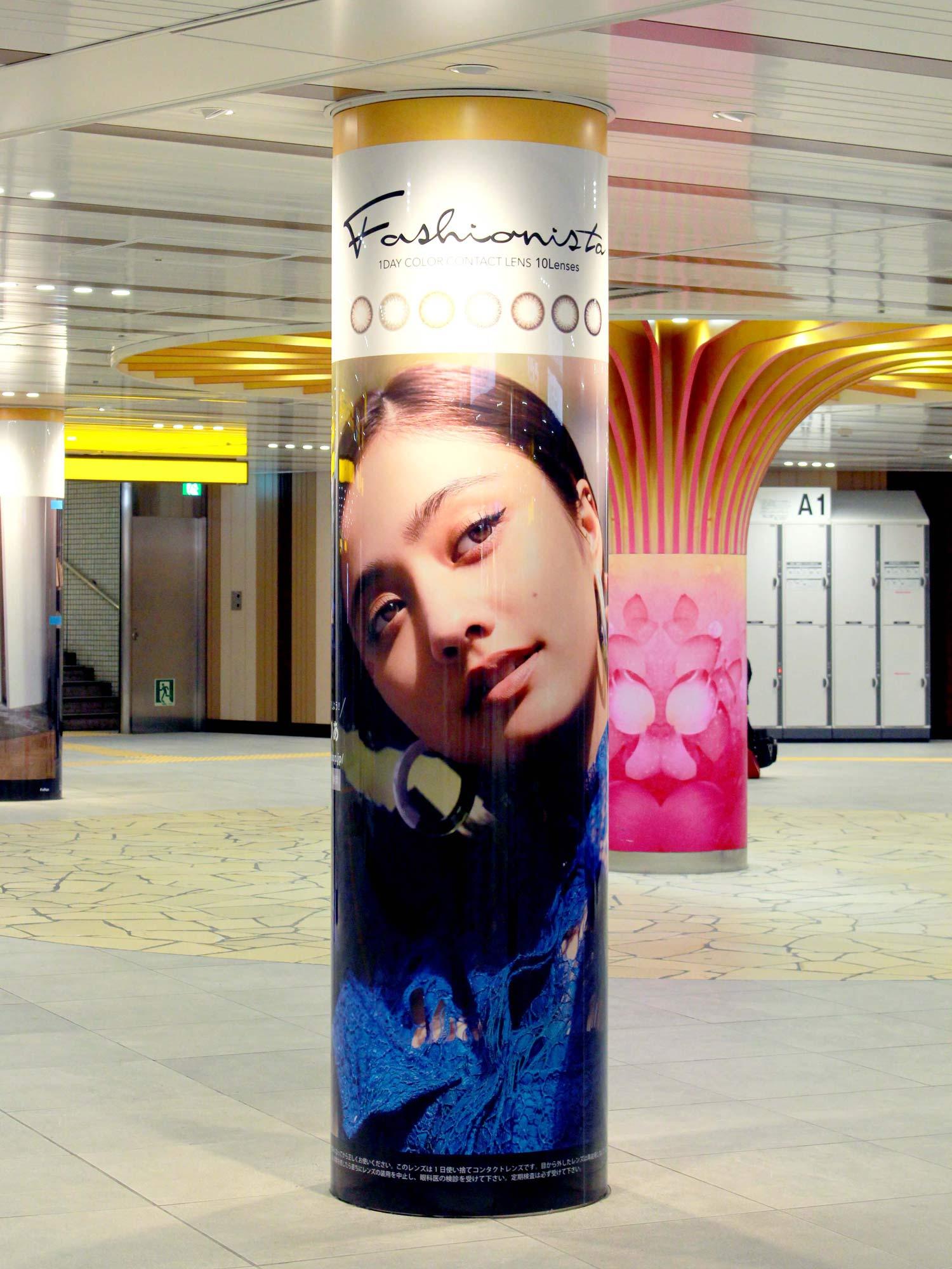 谷まりあ、モードからヴィンテージスタイルまで7変化で渋谷駅に登場!Fashionista_渋谷駅特大柱巻きポスターイメージ