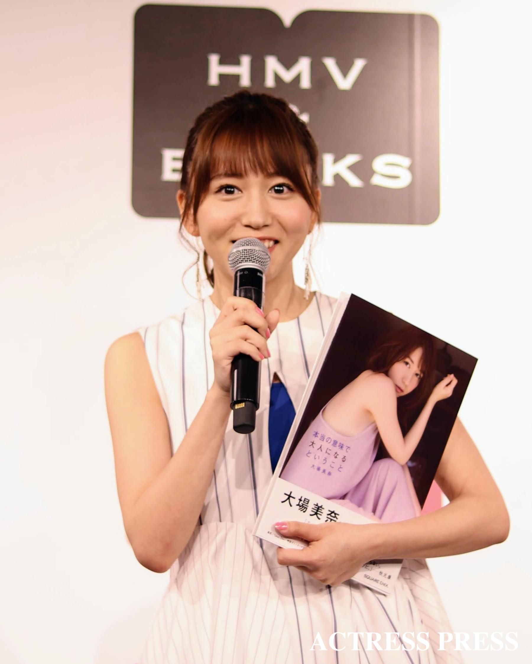 大場美奈(おおば みな/SKE48)2019年8月4日、HMV&BOOKS SHIBUYA での写真集発売記念イベントにて。撮影:ACTRESS PRESS編集部