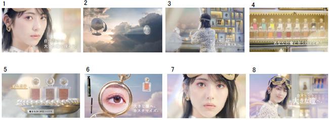《新WEB動画『自分だけの大きな瞳へ』篇(15秒、36秒)ストーリーボード》