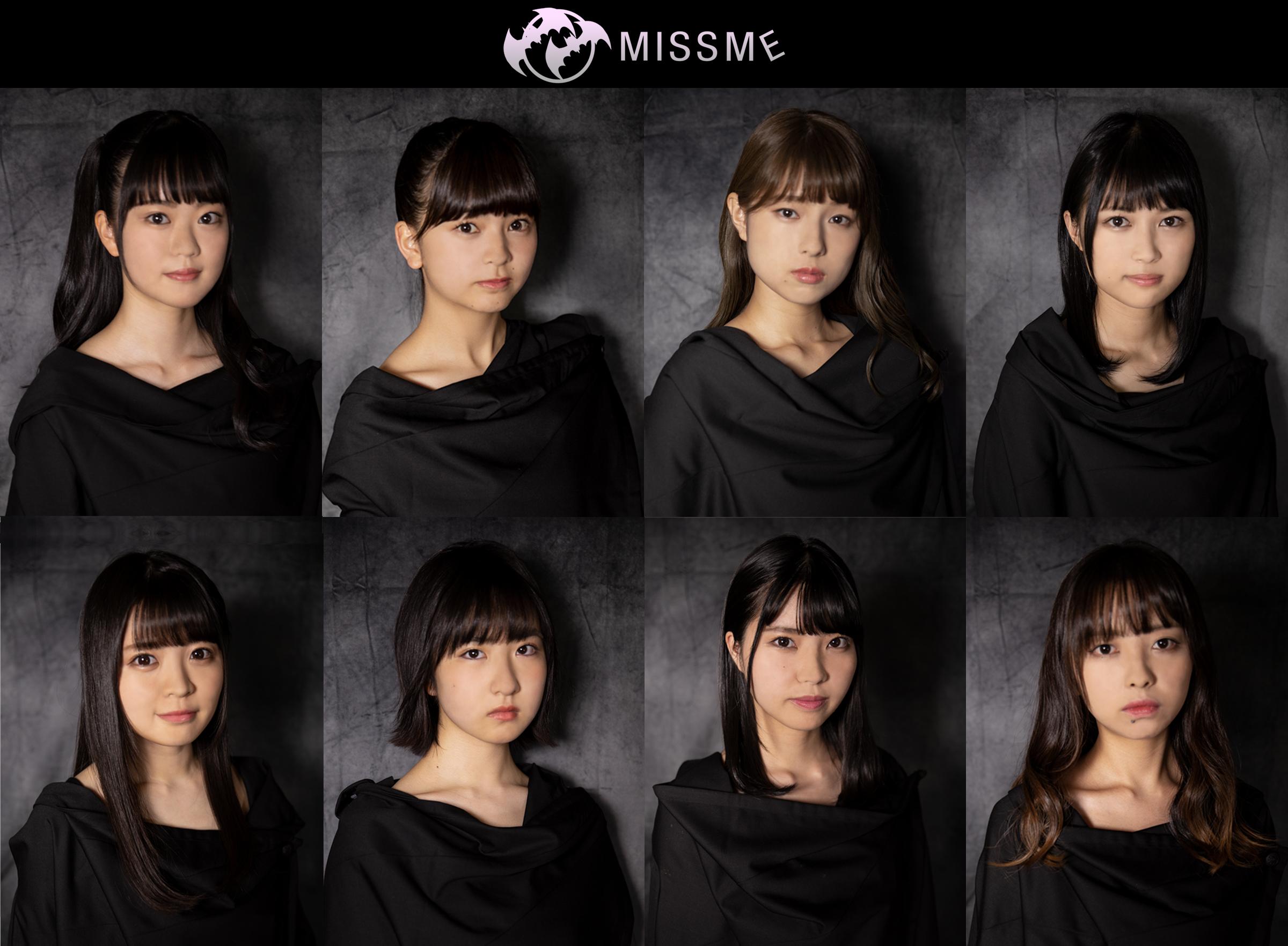 上段左よりRIE・KANO・NONO・HIKARI、下段左よりMAYU・HARU・LINA・RURI(MISS ME)