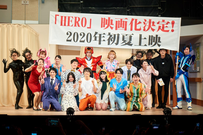『HERO〜2020〜』映画化決定!