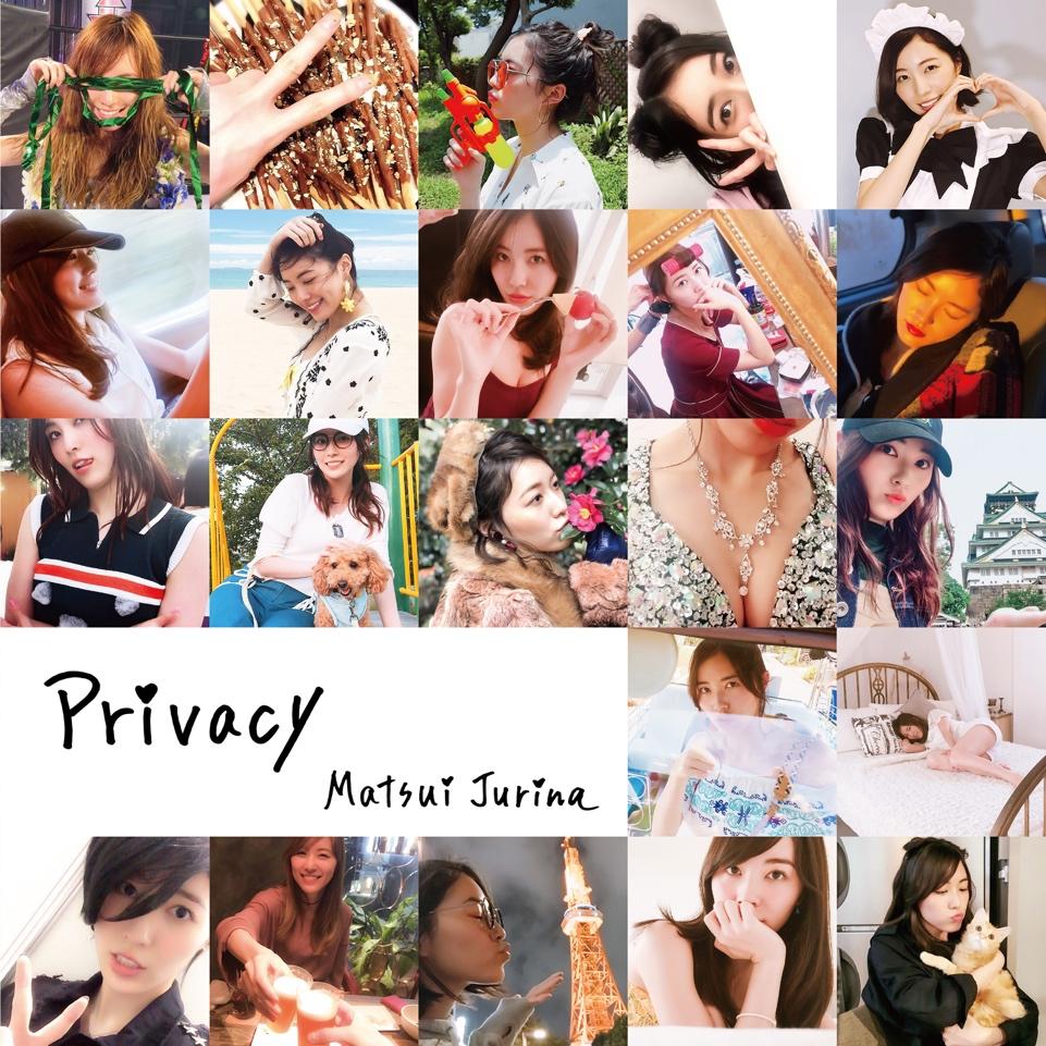 松井珠理奈/1stソロアルバム『Privacy』ジャケット
