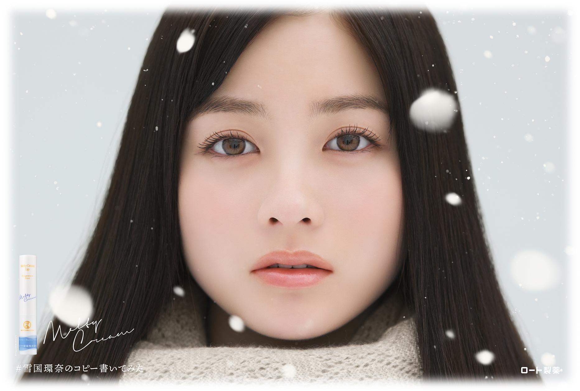 橋本環奈の画像 p1_35