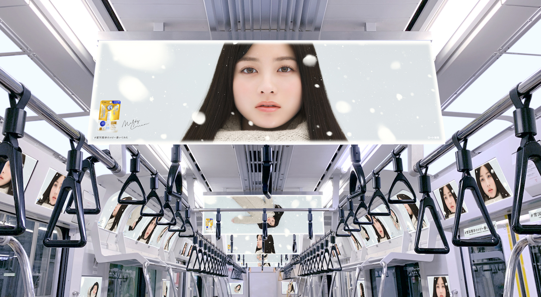 【橋本環奈】冬の装いを披露!雪国環奈の広告コピー募集