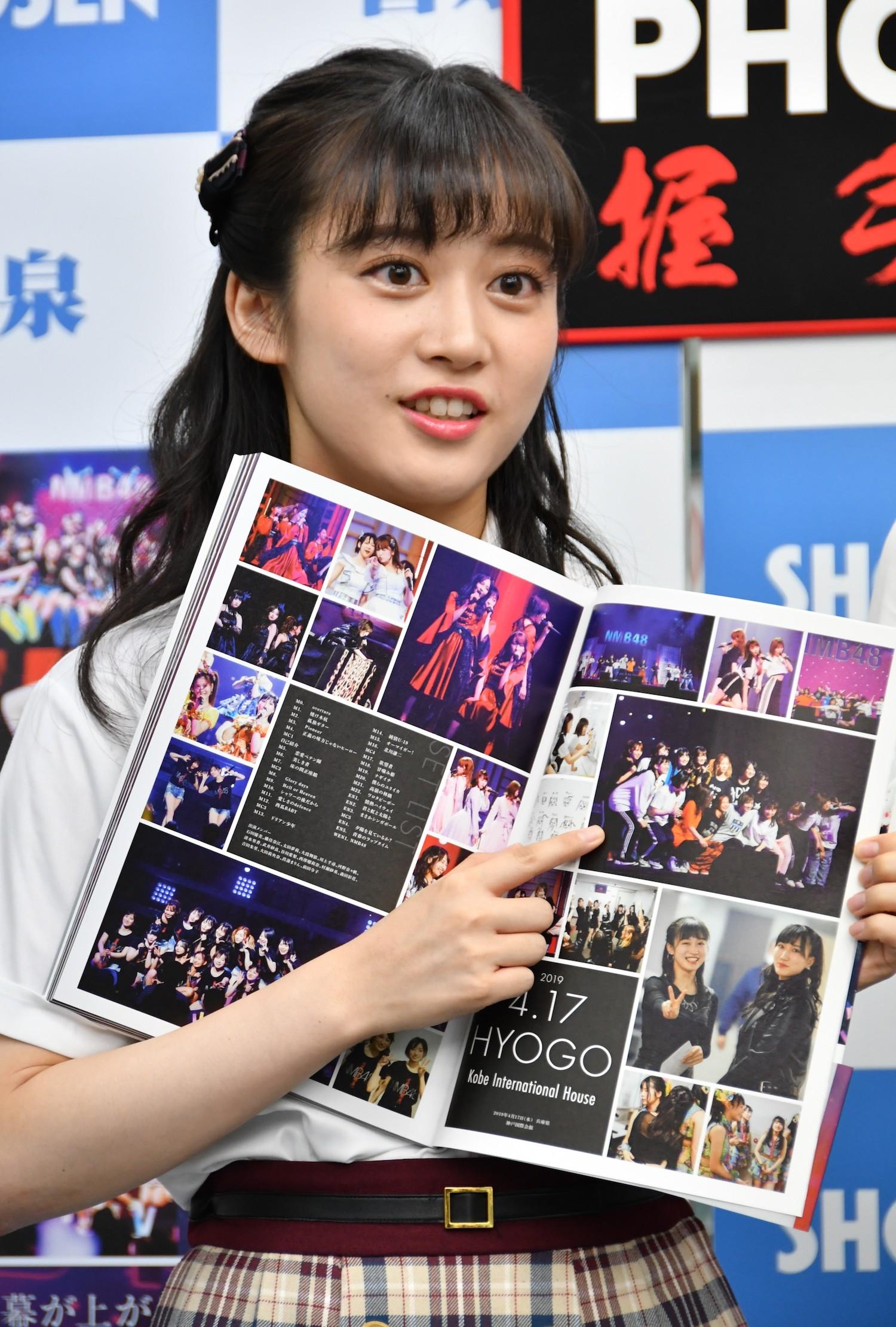 NMB48の小嶋花梨PHOTOBOOK(東京ニュース通信社刊)発売記念握手会(2019年9月5日)