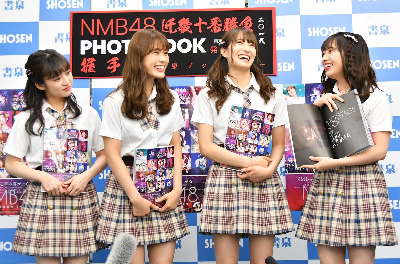 NMB48、PHOTOBOOK(東京ニュース通信社刊)発売記念握手会(2019年9月5日)