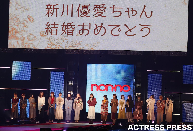 新川優愛/2019年9月28日、GirlsAward 2019AWにて/撮影:ACTRESS PRESS編集部