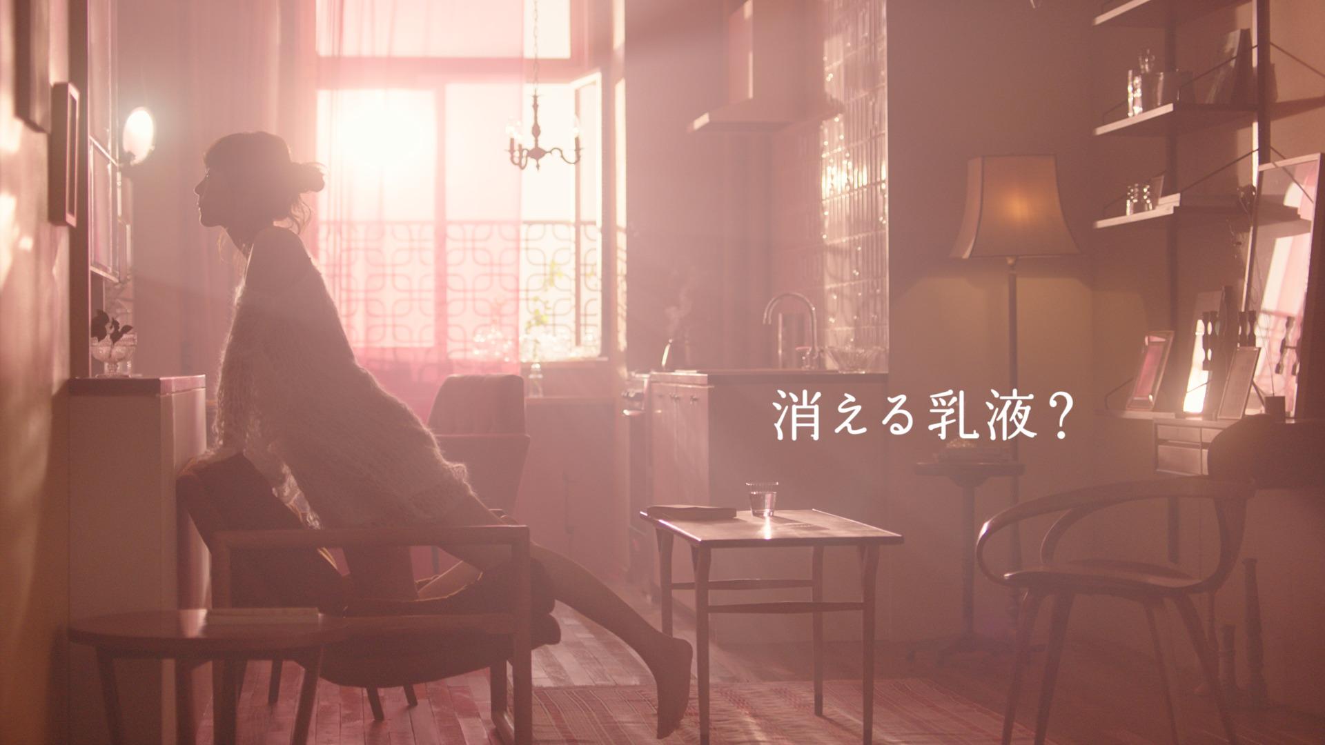 新垣結衣「雪肌精 エッセンシャル スフレ」新CM