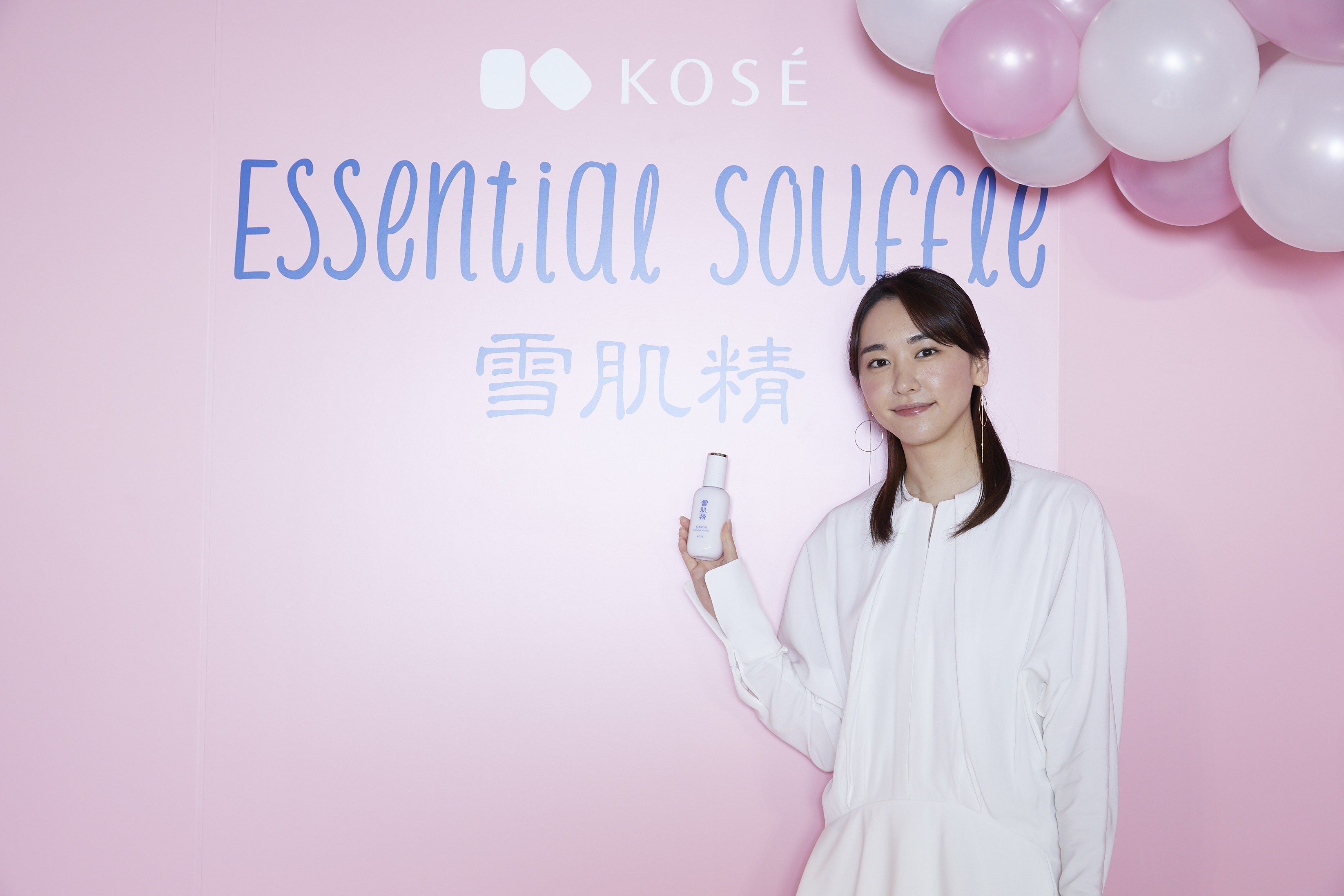 新垣結衣「Essential Souffle Magical Land」